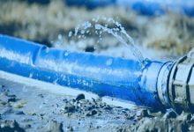 Photo of شركة كشف تسريبات المياه في مدينة الرياض