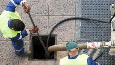 Photo of تسليك المجاري في الرياض